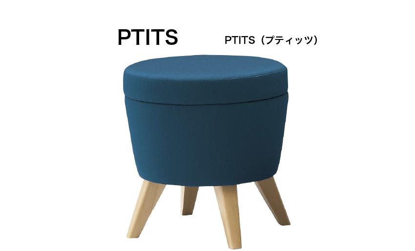 PTITS