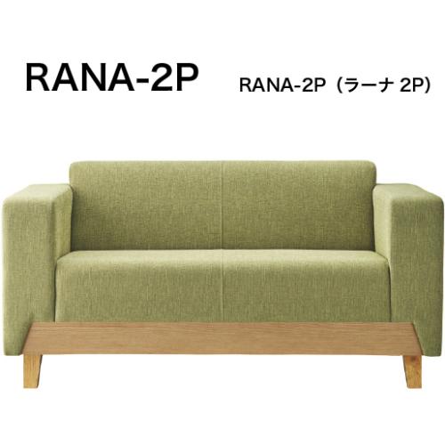 RANA-2P