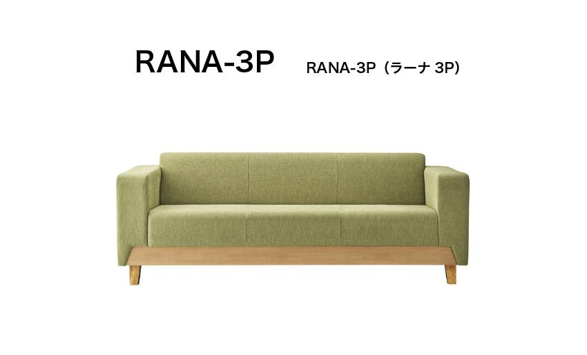 RANA-3P