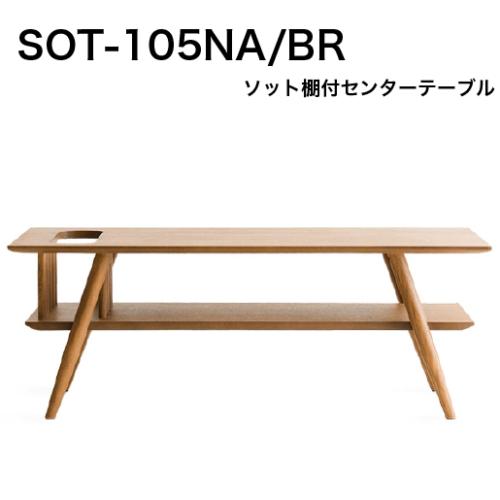 SOT-105NA/BR