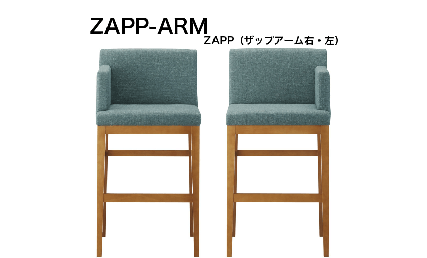 ZAPP-ARM
