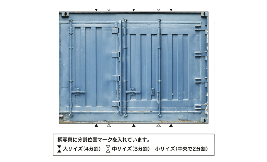 RW-18011